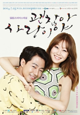 drama korea subtitle indonesia