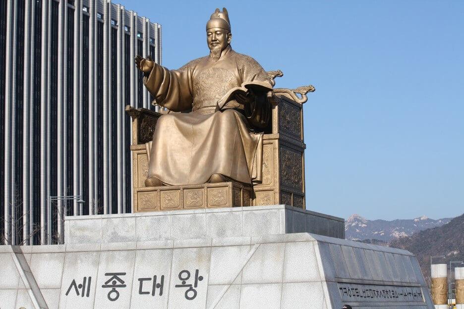Wisata Korea